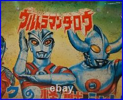 Original vintage BULLMARK Japanese ULTRAMAN tin store display sign RARE Japan